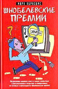 book-cover-ig1-russia.jpg
