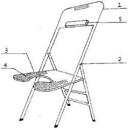 converter-patent-drawing
