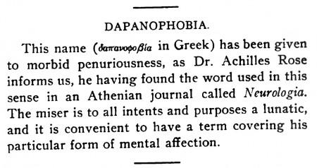 dapanophobia