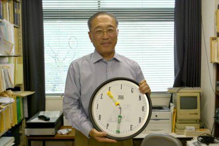 p23-20q-odonoghue-higashiyama-a-20161023-870x580